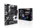 ASUS PRIME X570-P AMD Ryzen  AM4 ATX Gaming Motherboard