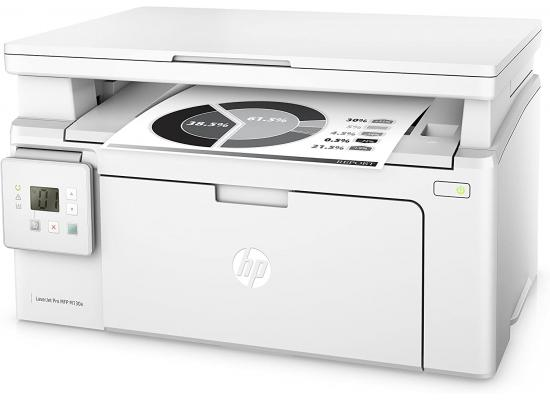 HP LaserJet Pro MFP M130a Multifunction 3in1 Printer