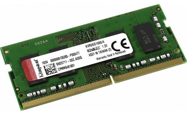 Kingston 4GB DDR4-2666Mhz SODIMM Notebook Memory